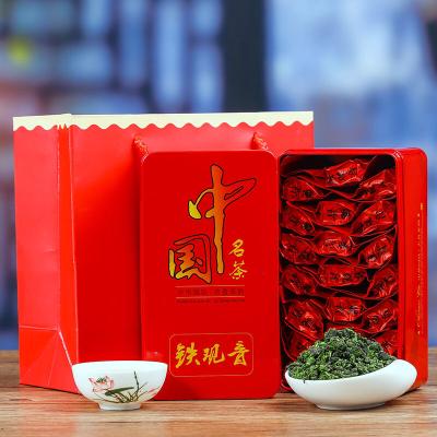 铁观音茶叶大红袍乌龙茶浓香红茶茉莉花茶试喝小包袋装铁盒装500克两盒
