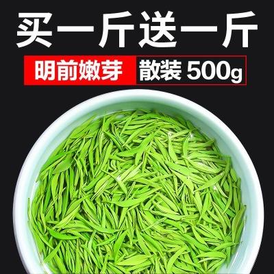 【买一斤送一斤】毛尖茶2019新茶茶叶绿茶信阳口味浓香500克