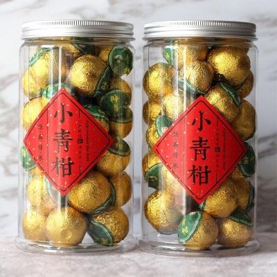 青皮新会小青柑普洱茶陈皮宫廷普洱柑普茶橘子茶桔普茶一斤装 两罐