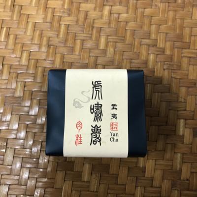 武夷岩茶花香型肉桂 两盒一斤