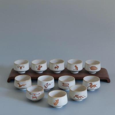 岩陶茶杯可养主人杯生肖杯