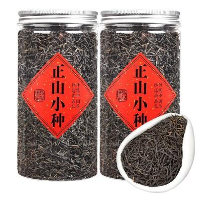 2020年新茶正山小种红茶武夷岩茶浓香型茶叶礼盒装罐装250g/500