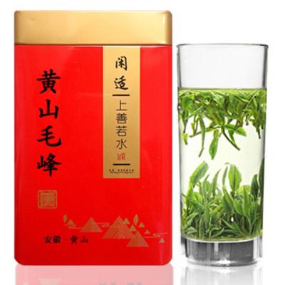 黄山毛峰特级茶叶罐装茶2019新茶头芽袋装好茶叶250g礼盒装品质茶