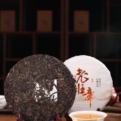 云南普洱茶生茶贡饼 勐海老班章300年古树茶饼357克