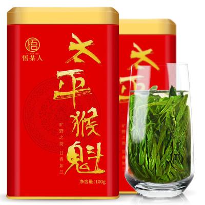 太平猴魁茶叶绿茶2020新茶袋装罐装散装200g