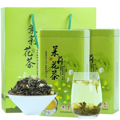 茉莉花茶高山绿茶2020新茶罐装500g