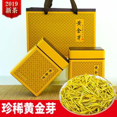 礼盒装正宗安吉白茶黄金芽茶叶明前2020新茶绿茶茶叶包邮250g