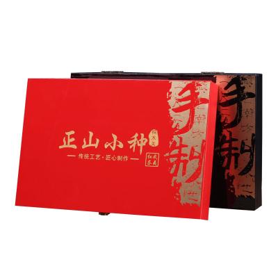 武夷红茶茶叶正品浓香型正山小种大红袍2020年新茶叶礼盒装600克