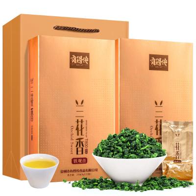 【大份量500g】新茶安溪铁观音茶叶浓香型兰花香特级乌龙茶礼盒装