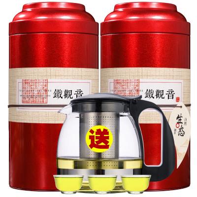 【赠大茶壶】铁观音茶叶新茶兰花香浓香型罐装礼盒装500g
