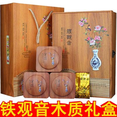 新茶铁观音茶叶礼盒装正品浓香型乌龙茶高档过节送礼礼品茶礼250克