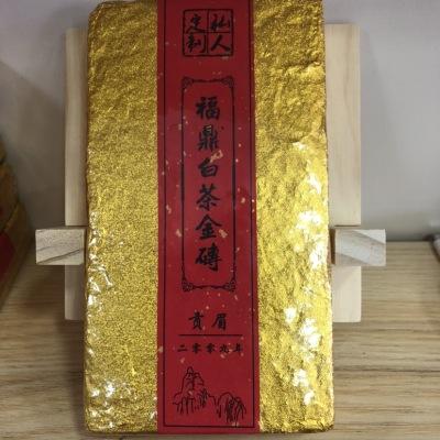 《金砖09老白茶》一砖一斤 福鼎白茶贡眉寿眉,口感饱满有韵味