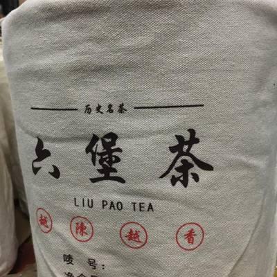 黑茶梧州特产一级六堡茶500g/笠