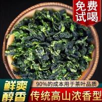 安溪茶叶铁观音2021新茶特级浓香型新枞正宗兰花香乌龙茶散装500g