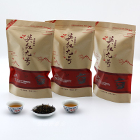 2020年新茶正宗广东英德茶叶英红九号红茶200克包邮