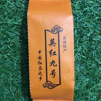 2021新茶正宗广东英德红茶英红九号红茶50克试喝包邮