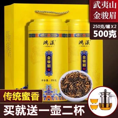 2019新茶金骏眉茶叶红茶春茶金俊眉浓香型罐装散装礼盒装500g
