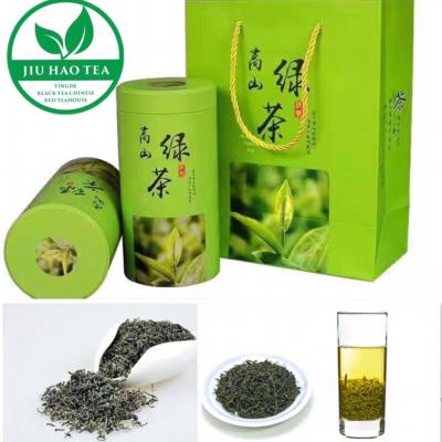 野生英德绿茶 绿茶 纯手工绿茶叶 早春嫩芽 一斤两罐装  包邮到家。