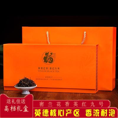 【正宗】英德红茶英红九号红茶红茶叶特级秋茶蜜香型礼盒装250g