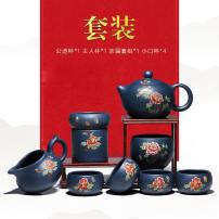 正宗宜兴紫砂壶西施壶名人紫砂壶手工壶茶壶茶具茶杯套装容量220cc
