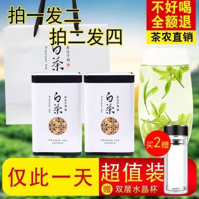 2019年新茶叶正宗安吉白茶雨前一级高山绿茶250g散装春茶礼盒装