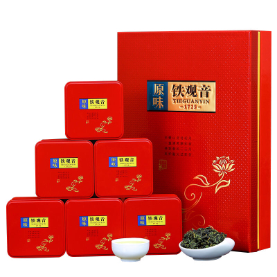 正品安溪铁观音2020铁观音礼盒装500g浓香型 铁观音乌龙茶茶叶礼品