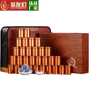 新会小青柑陈皮普洱茶宫廷普洱熟茶柑普茶礼盒装茶叶小罐装礼品茶360克