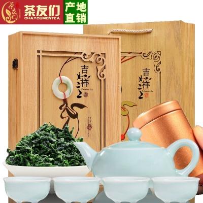 2020新茶铁观音清香型250g安溪铁观音茶叶新茶礼盒装配送茶具一套