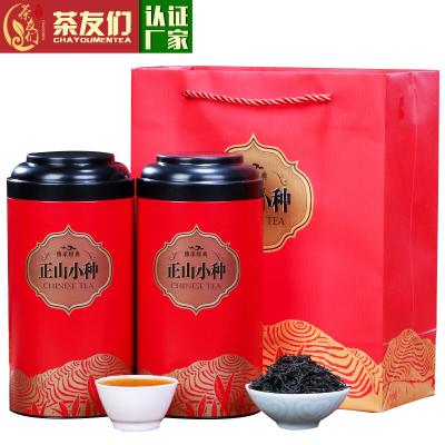 武夷山正宗桂圆香正山小种红茶一级礼盒装浓香型袋装茶叶500g