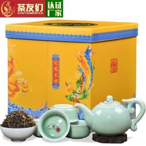金骏眉红茶茶叶 武夷山桐木关蜜香型礼盒装罐装送礼 330克包邮