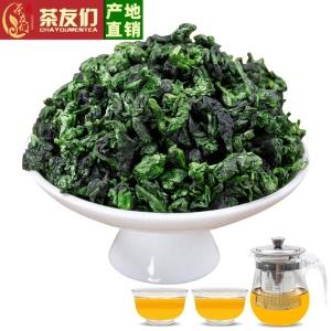 2019新茶铁观音茶叶高山乌龙茶浓香型散装兰花香买一送一共500克