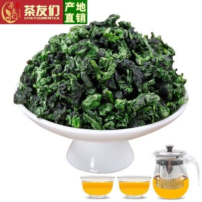 2020新茶铁观音茶叶高山乌龙茶浓香型散装兰花香买一送一共500克