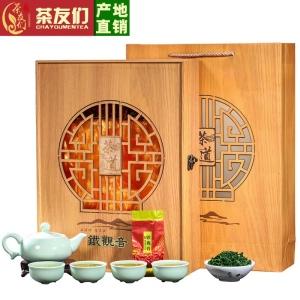 新茶正品兰花香安溪铁观音礼盒装茶具套装一级浓香型茶叶茶礼