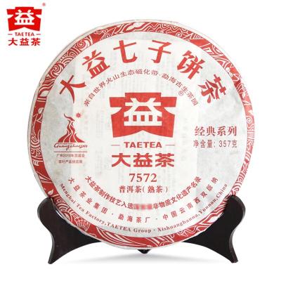 大益普洱茶 2010年7572经典标杆熟茶357克云南七子饼茶老客口粮