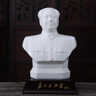 毛主席全身像陶瓷伟人白瓷像站像毛泽东雕塑像办公家居镇宅摆件
