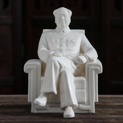 毛主席全身像陶瓷伟人白瓷像坐像毛泽东雕塑像办公家居镇宅摆件