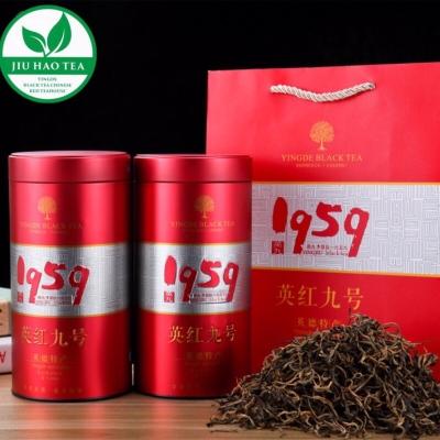 英德红茶英红九号一芽两叶一级浓香原生态红茶茶叶正品