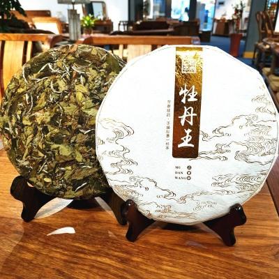 2017年花香牡丹白牡丹牡丹王白茶饼高档茶叶春节送礼福鼎白茶