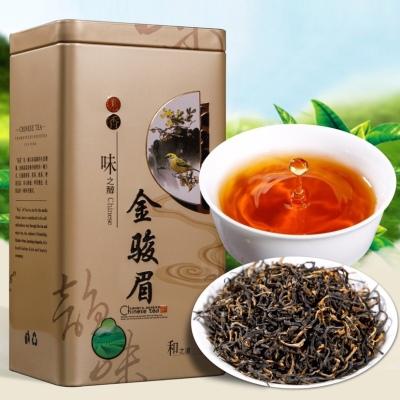 金骏眉红茶茶叶铁罐装蜜香型新茶浓香过节送礼礼盒装散装250g/罐