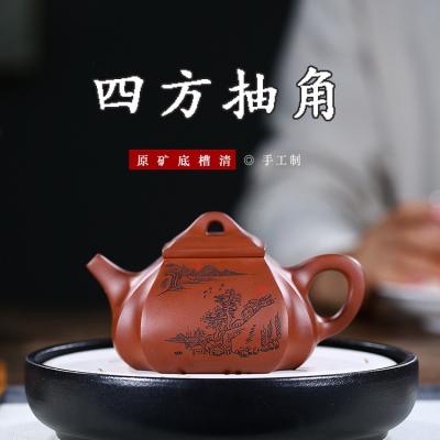 宜兴紫砂壶四方壶抽角壶胡敖君容量350底槽青9孔出水内壁章全手工壶