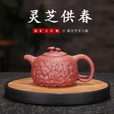 宜兴紫砂壶供春壶容量250大红袍7孔出水有内壁章全手工壶