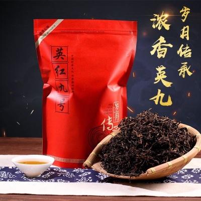 自家种植英德红茶 英红九号一级功夫茶生态有机茶叶无添加250g/包