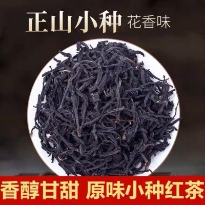 红茶正山小种正宗茶叶花果香武夷山桐木关特级浓香型袋装散装500g