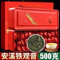 2021新茶铁观音茶叶特级浓香型兰花香高山正味手工乌龙茶散装500g