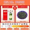 雀舌绿茶2020新茶四川峨眉山茶叶散装竹叶炒青精选银针毛尖春茶