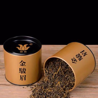 【春节好茶】正宗武夷黄芽金骏眉红茶茶叶单芽头春茶小金罐礼盒装