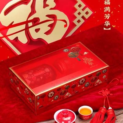 【年货好茶】过年送礼佳品武夷红茶正山小种茶叶礼盒装高档春节年货礼品