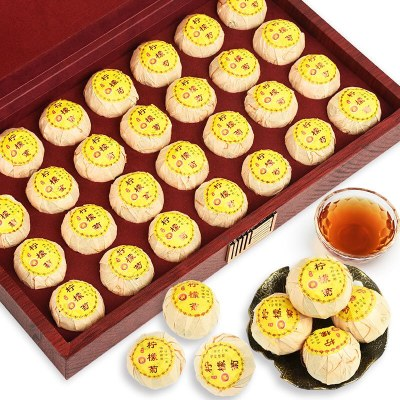 柠檬菊柠檬红茶菊花茶 菊之檬古树滇红茶 小柠菊水果茶礼盒装400 克