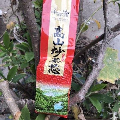 【高山炒茶】特点是:香气高强,馥郁持久,花香鲜爽,醇正回甘,茶汤呈浅绿