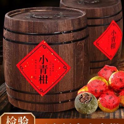 小青柑柑 豪华木桶装 普茶普洱茶 生晒新会小青柑熟茶500克